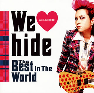 hide / Wehide The Best in The World [2CD] [限定]