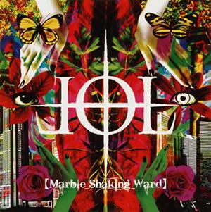 少女-ロリヰタ-23区 / Marble Shaking Ward [CD+DVD]