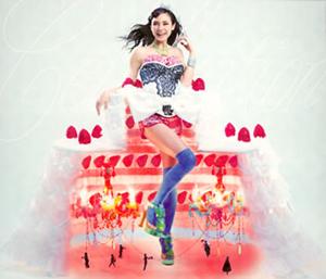 加賀美セイラ / Celebration アーティスト:加賀美セイラ 加賀美セイラ / Cele
