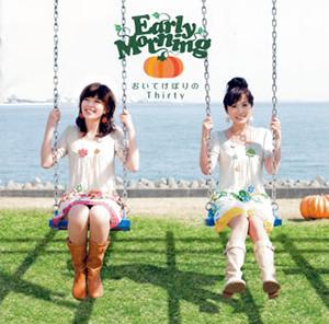 Early Morning / おいてけぼりのThirty [CD+DVD] [廃盤]