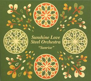 Sunshine Love Steel Orchestra / Sunrise [デジパック仕様]