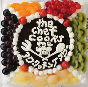 the chef cooks me / our cooking hour [再発]