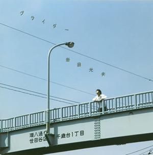 岩田光央の画像 p1_30