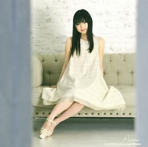 鏡音リン・レン feat.下田麻美 / Prism