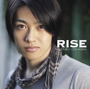 大河元気 / RISE [CD+DVD] [廃盤]