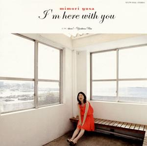 遊佐未森 / I'm here with you