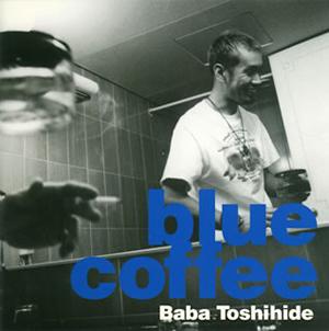 馬場俊英 / blue coffee [再発] 再発アーティスト: 馬場俊英 / blue co