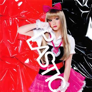Aira Mitsuki / PLASTIC