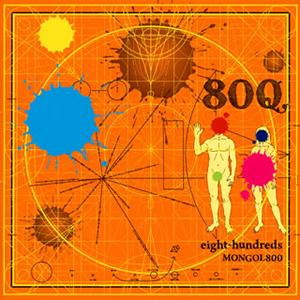 モンゴル800 / エイト・ハンドレッド
