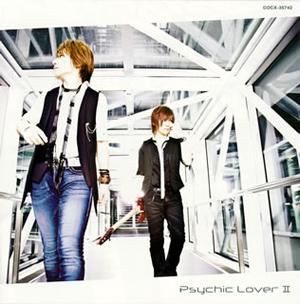 サイキックラバー / Psychic Lover 2