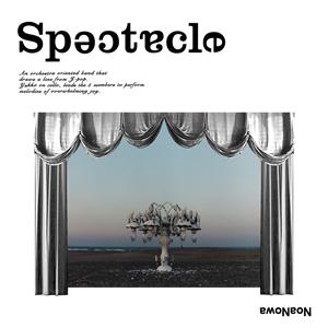 のあのわ / SPECTACLE [CD+DVD] [限定]