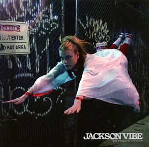 JACKSON VIBE / 夜をかけぬけろ / アリシア