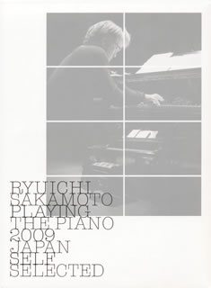 RYUICHI SAKAMOTO / RYUICHI SAKAMOTO PLAYING THE PIANO 2009 JAPAN SELF SELECTED [紙ジャケット仕様] [2CD]