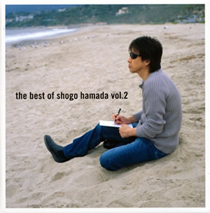 浜田省吾アルバムThe Best of Shogo Hamada vol.2