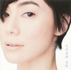 今井美樹 / 宝物 今井美樹 / 宝物 - CDJournal