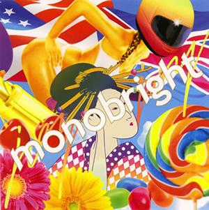 monobright / JOYJOYエクスペリエンス [限定]