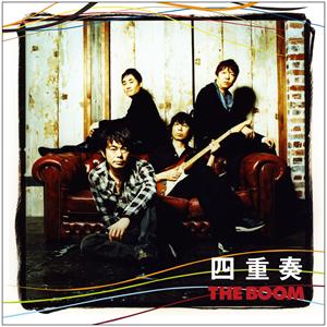 THE BOOM / 四重奏 [CD+DVD]