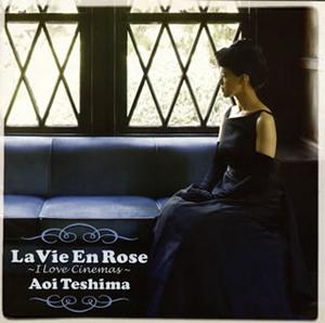 手嶌葵 / La Vie En Rose〜I Love Cinemas〜