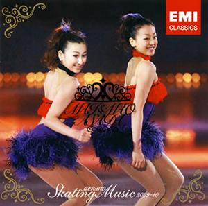 浅田舞&浅田真央スケーティング・ミュージック2009-2010 [CD+DVD]