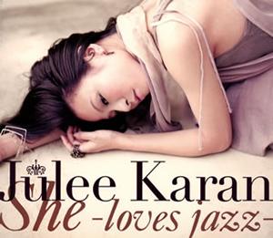 樹里からん / She-loves jazz- [デジパック仕様]