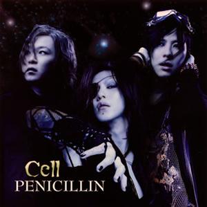 PENICILLIN / Cell