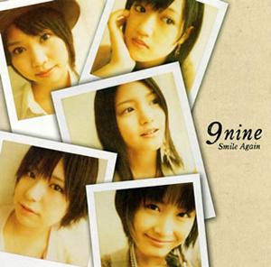 9nine / スマイル アゲイン [限定]