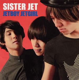 SISTER JET / JETBOY JETGIRL