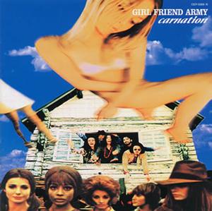 カーネーション / GIRL FRIEND ARMY(Deluxe Edition) [2CD]