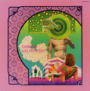 カーネーション / LOVE SCULPTURE(Deluxe Edition) [2CD]