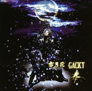 GACKT / 雪月花-The end of silence- / 斬〜ZAN〜