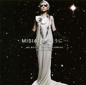 MISIAの画像 p1_3