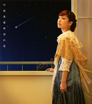 中島美嘉の画像 p1_31