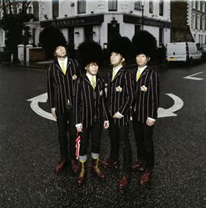 ABINGDON BOYS SCHOOL / ABINGDON ROAD
