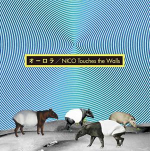 NICO Touches the Walls / オーロラ [デジパック仕様] [CD+DVD] [限定]