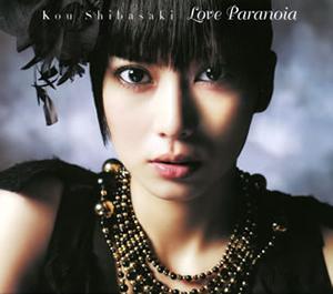 柴咲コウ / Love Paranoia [CD+DVD] [限定]