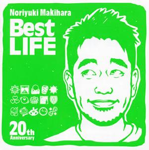 槇原敬之 / Best LIFE
