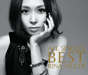 愛内里菜 / ALL SINGLES BEST〜THANX 10th ANNIVERSARY〜 [3CD]