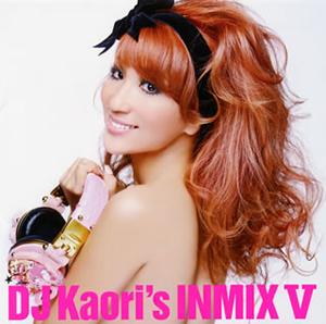 DJ Kaori / DJ Kaori アーティスト:DJ KAORI DJ Kaori / D
