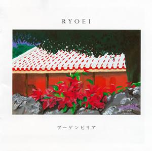 RYOEIの画像 p1_15