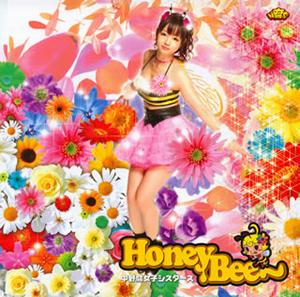 中野腐女子シスターズ / Honey Bee〜(喜屋武ちあき(きゃんち)Ver.) [CD+DVD] [限定]