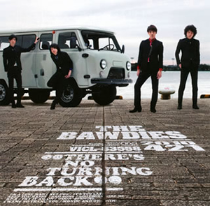 THE BAWDIES / THERE'S NO TURNING BACK