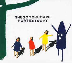 トクマルシューゴ / ポート・エントロピー