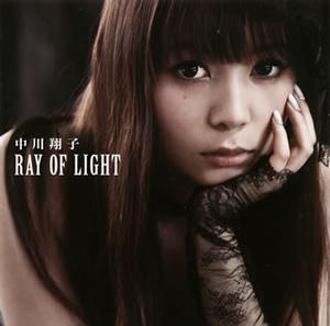 中川翔子 / RAY OF LIGHT