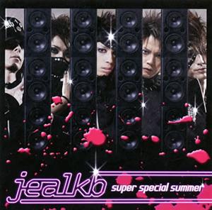 jealkb / super special summer