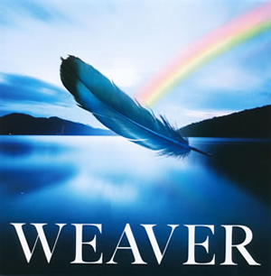 WEAVER / Hard to say I love you〜言い出せなくて〜 [限定]