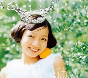 松元環季の画像 p1_5