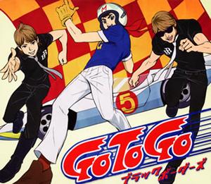 ブラック ボーダーズ / Go To Go [CD+DVD]