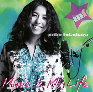 福原美穂 / Music is My Life