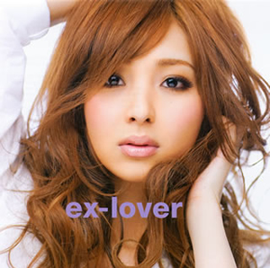 阪井あゆみ / ex-lover / Fun to the night