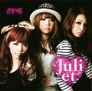 ジュリエット / 23:45 [CD+DVD] ...